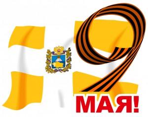 герб ДОРАБОТКА new.cdr